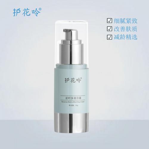逆时多效日霜:减龄精选日霜,高效防晒、改善肤质、细腻紧致