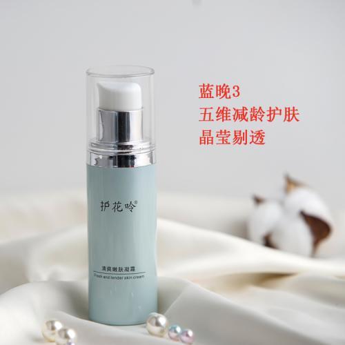 清爽嫩肤凝霜:第一个五维减龄护肤产品,改善肤质、细腻抗皱、晶莹剔透