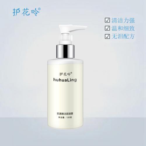 氨基酸洁面凝露:温和、清洁力强。适合干性、敏感肌肤